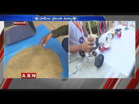 TECHNOZION 2019 Techno Fest in NIT Warangal Updates | Latest News | ABN Telugu