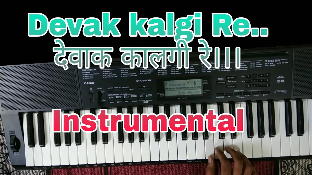 devak kalji re mp3 ringtone download