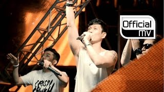 [MV] DJ Hanmin, Dasol _ Feeling Love (Original Mix)