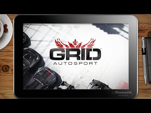 Играем GRID Autosport на планшете Voyo A1 mini, tablet pc gameplay test