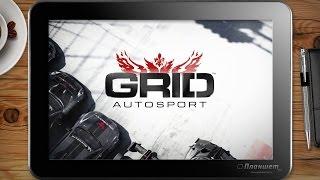 Играем GRID Autosport на планшете Voyo A1 mini, tablet pc gameplay test