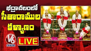 Sita Rama Kalyanam LIVE | Sri Rama Navami 2020 | Bhadrachalam  Telugu News