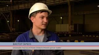 ЦОП склад накопления и отгрузки ОЭМК