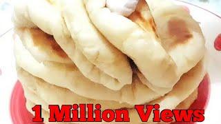 বেলে নেওয়ার ঝামেলা ছাড়াই মাত্র ২টি উপকরনে তৈরি নরম তুলতুলে বেবি বাটার নান||Baby Butter naan recipe
