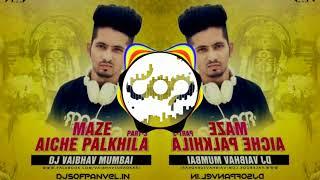 Maze Aaiche Palkhila Part 3 – DJ Vaibhav In T...