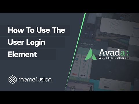How To Use The User Login Element Video