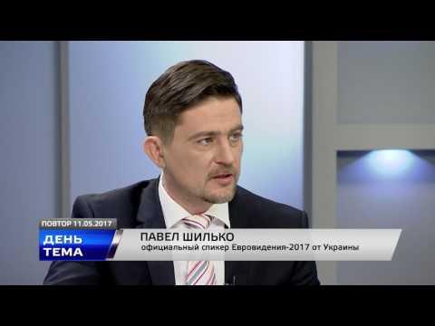 Евровидение 2017. Финал 13 05 2017 смотреть онлайн бесплатно