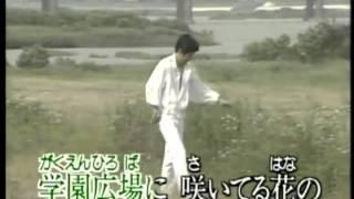 1963年 「学園広場」 舟木一夫 1963年 映画化 出演者(舟木一夫...