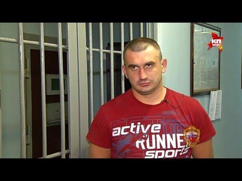 """Чтобы """"выбить"""" 600 рублей долга, строитель поджег машину должника"""