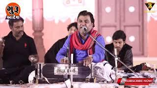 दूल्हे का सेहरा सुहाना लगता है   Kiridan Gadhavi - New Hindi Song 2020 - New Live Dayro Kirtidan