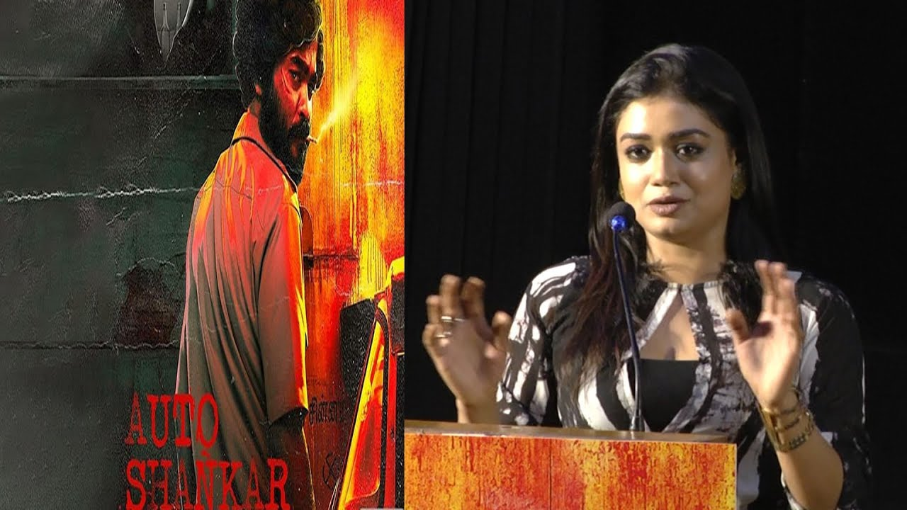 Swayam Speech at Auto Shankar Web Series Press Meet | Zee 5 | YOYO TV Tamil
