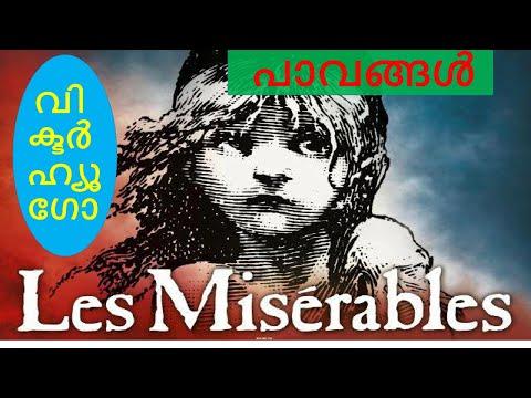 Bookshelf: Pavangel (Malayalam) Les Miserables