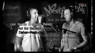 Lior Narkis & Moshe Peretz &    Mul Kol Haolam Matan Da Mashup
