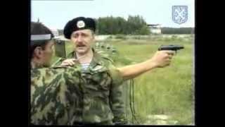Обучение наведению на цель и правильному прицеливанию из пистолета ПМ