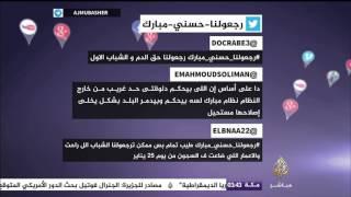 شاهد.. مصريون يتساءلون: هل تؤيد عودة حسني مبارك إلى الحكم؟