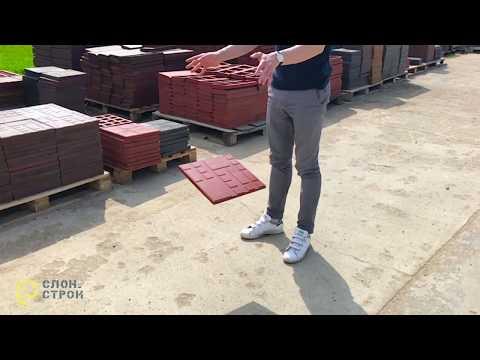 Производство полимерпесчаной плитки: состав, размер | Слон Строй