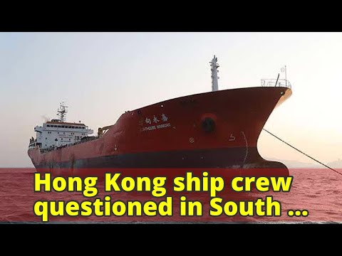 Hong Kong ship crew questioned in South Korea for oil transfer to North