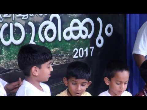 Orumichal Madhurikkum 2017