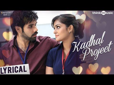 Kadhal Project Song Lyrics From Sathya