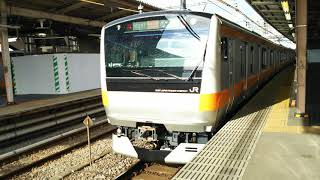 中央線T71編成E233系0番台