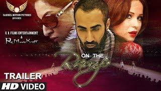 Official Trailer: On The Ramp Never Ending Show New Hindi Movie Ranvir Shorey, Saidah Jules, Urvashi