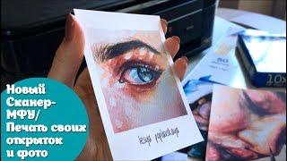 видео Печать открыток