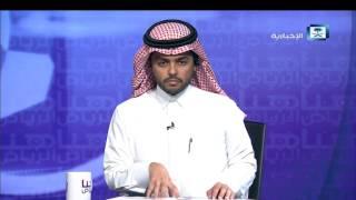 حلقة هنا الرياض كاملة ليوم الأربعاء 21-03-2017