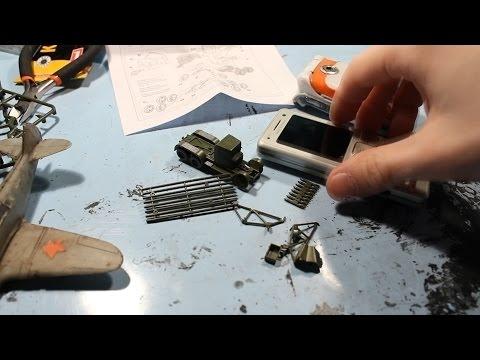 видео: Сборка модели реактивной установки БМ 13