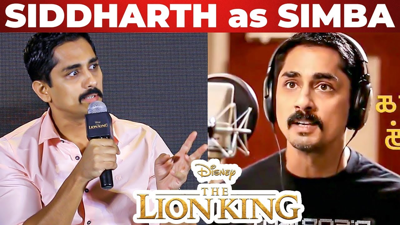 Live Performance Siddharth As Simba Dubbing Experience On The Lion King Tamil Version Movie Youtube