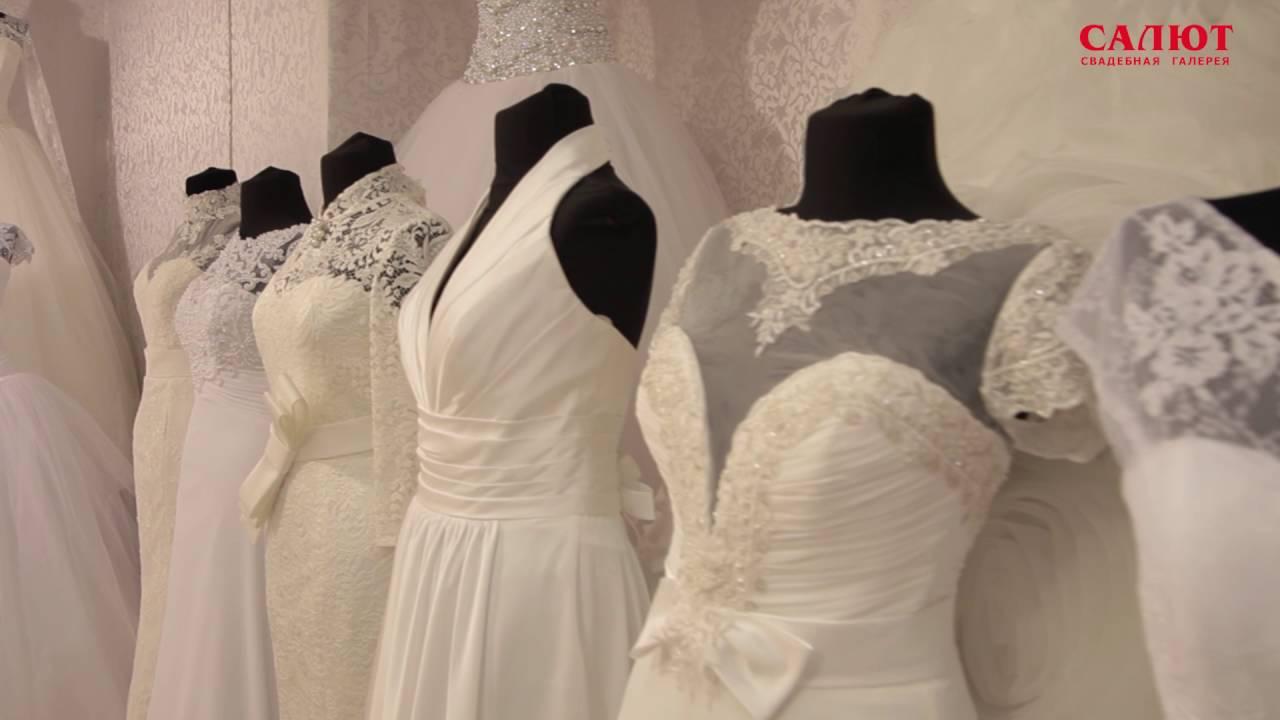 Свадебный салон на петровско-разумовской