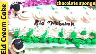 Swiss Roll  her cheez tv Sheep cake how to make sponge cake  Easy cake  Eid cake  vanilla cake