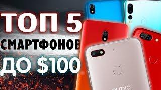 тОП 5 смартфонов до 7000 рублей для ребенка на конец 2019 года