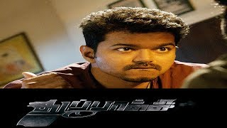 Thuppakki Vijay Mass Scene | Killing inspector scene