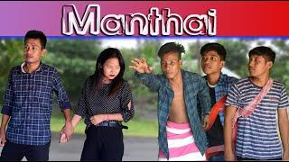 Manthai a new kokborok short film | Lila | samir | kokborok short film