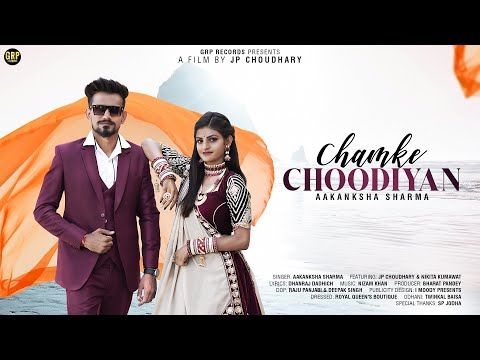 Download Chamke Choodiya Official Video | Akanksha Sharma | JP Choudhary & Nikita Kumawat | D Dadhich