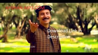 Baryalai Samadi - Starey Stomana Latest Pashto Song with MP3