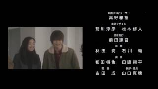 Don't forget to turn Engsub on. I do not own 臨床犯罪学者火村英生の...