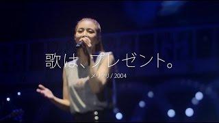 BoA / 15th Anniversary Special SPOT  Ver.7