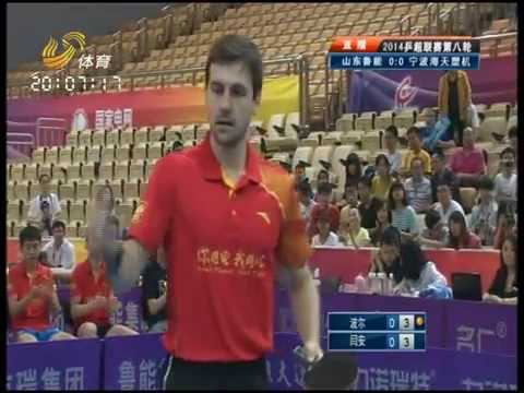 2014 China Super League: Shandong Vs Ningbo [Full Match/Chinese|High Quality]