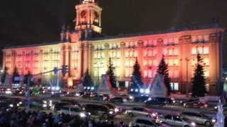 Лазерное шоу на здании администрации полная версия