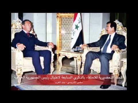 صدام حسين رئيس الجمهورية العراقية