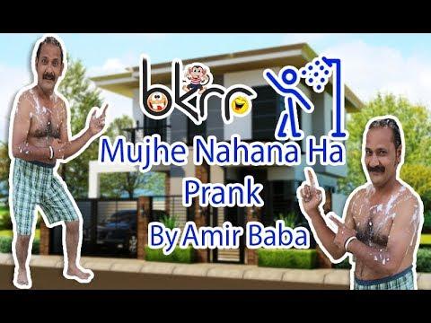 Funny Prank | Mujhe Nahana he Prank I by Aamir Baba I Bach Ke Rehna Re