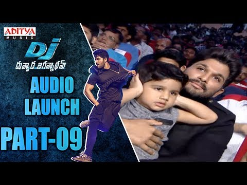 DJ Audio Launch Part - 09 || DJ Audio Launch Live || AlluArjun, Pooja Hegde, Harish Shankar, DSP