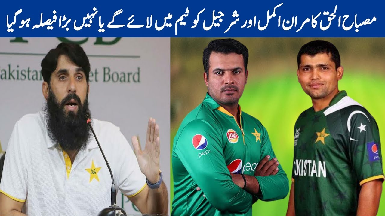 Download Will Misbah Select Sharjeel & Kamran for Asia Cup & WT20 2020?