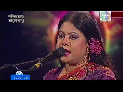 Kanak Chapa Nilanjana with N0ngor, কনক চাঁপা - নিলআনজনা !!