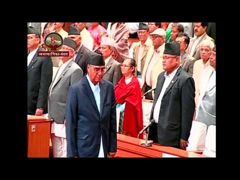 Legislature Parliament House 6th June, 2017 | व्यवस्थापिका संसद बैठक २३ जेठ,२०७४ (पहिलो बैठक)