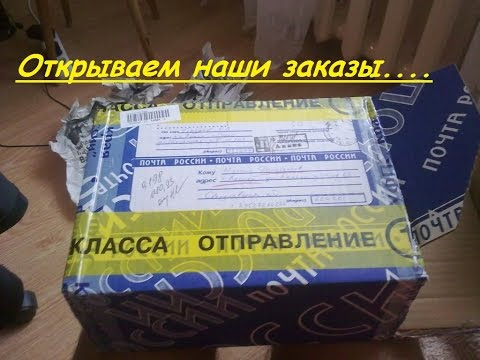 Открываем коробки с интернет магазина сима ленд!