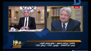 شاهد.. مرتضى منصور يطالب بتصالح أهالي الشهداء مع المتهمين بمذبحة بورسعيد