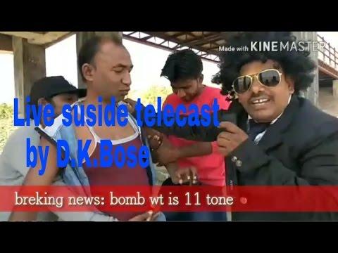 Mr.d.k.bose telecast live suside