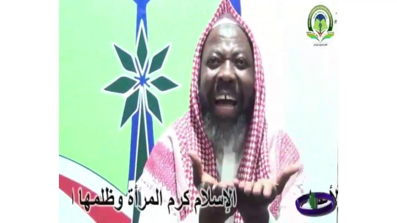 Download Sheikh Abdul Jabbar Ramadhan - UISLAM UNA THAMINI MWANAMKE